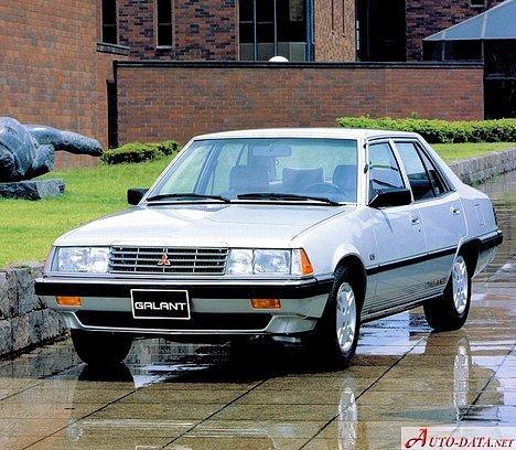 Mitsubishi - Galant IV